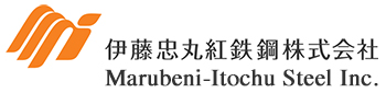 伊藤忠丸紅鉄鋼株式会社